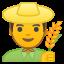 :man_farmer: