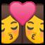 :couplekiss_woman_woman: