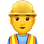 :construction_worker_man: